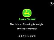 约翰迪尔短片——未来农业触手可及