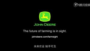 約翰迪爾短片——未來農業?觸手可及