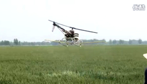 綠農農鷹1000植保無人機作業視頻