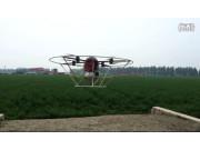 綠農農鷹8DE2500植保無人機作業視頻