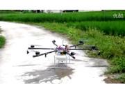 谊航航空YH6X-10植保无人机作业视频