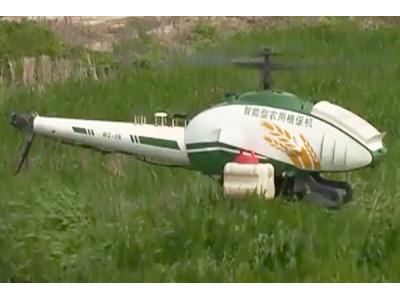 天鷹WZ-3N智能型農用植保機作業視頻