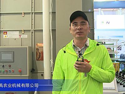 2015中国国际农业机械展览会——江苏天禹农业机械有限公司
