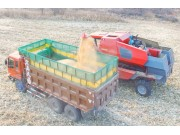產品宣傳片--河北中農博遠農業裝備有限公司