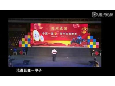 【回眸60年】中国一拖大型电视纪录片第三集(下)