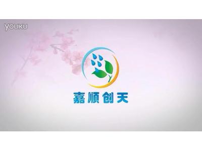 北京嘉顺创天园林有限公司宣传片