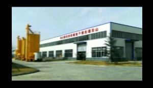 山東瑞良烘干機械科技有限公司