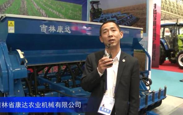 2016中国大发展—吉林省康达黄金版经典版有限公司