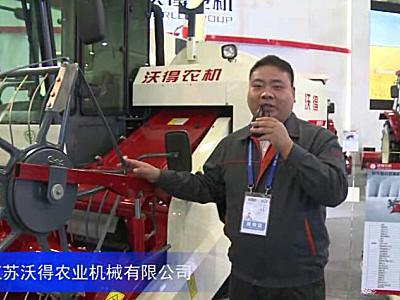 2016中國農機展—江蘇沃得農業機械有限公司