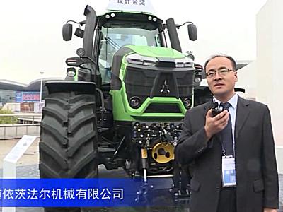 2016中國農機展——道依茨法爾機械有限公司