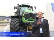 2016中国农机展——道依茨法尔机械有限公司