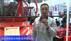 2016中國農機展--河北頂呱呱機械制造有限公司