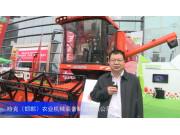 2016中国农机展——哈克(邯郸)农业机械装备有限公司