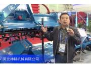 2016中国农机展--河北神耕机械有限公司