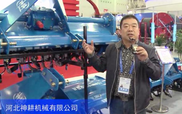 2016中国ballbet网页版展--河北神耕机械有限公司