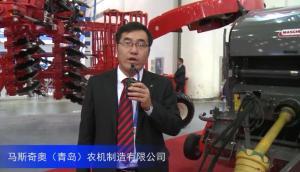 2016中國農機展—馬斯奇奧(青島)農機制造有限公司
