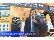 2016中国农机展--天津国际联合轮胎橡胶股份有限公司