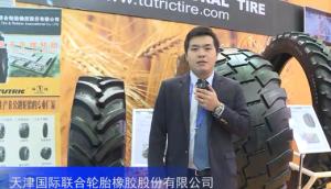 2016中國農機展--天津國際聯合輪胎橡膠股份有限公司