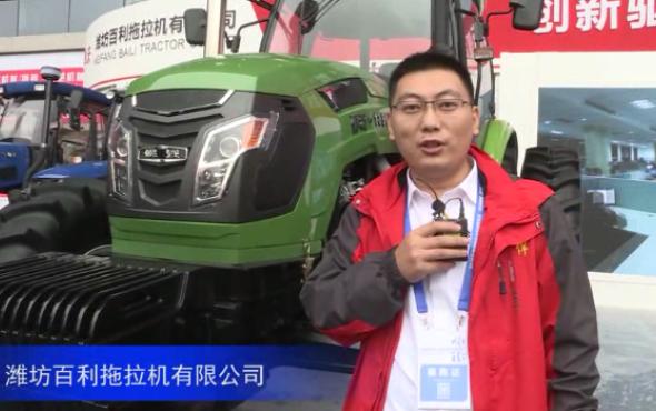 2016中国大发展-潍坊百利手机有限公司