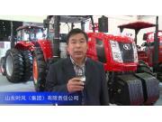 2016中国平心在线农机展—山东时风(集团)有限责任公司