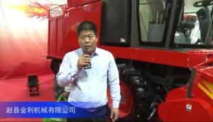 2016中國農機展--趙縣金利機械有限公司(一)
