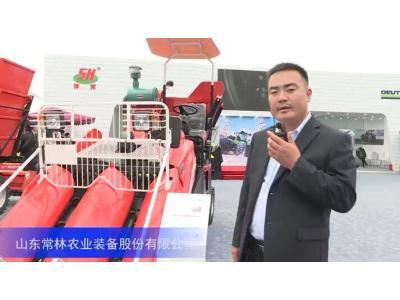 2016中国农业展—山东大启机械有限公司