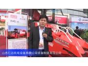2016中国农机展--山西仁达机电设备有限公司