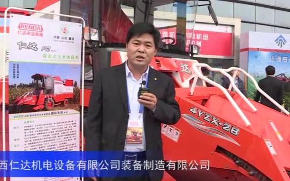 2016中国雷火展--山西仁达机电设备有限公司