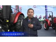 2016中國農機展—山東潤達農業裝備有限公司
