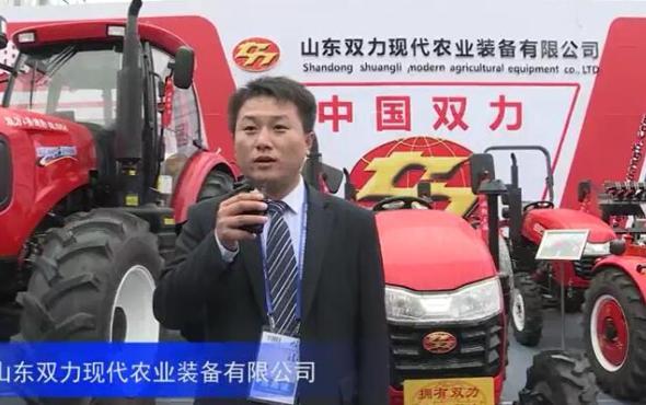 2016中国农机展—山东双力现代农业装备有限公司