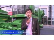 2016中國農機展—九方泰禾國際重工(青島)股份有限公司