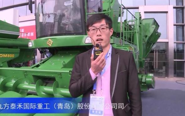 2016中国ballbet网页版展—九方泰禾国际重工(青岛)股份有限公司