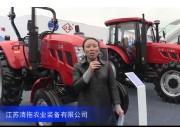 2016中国农机展--江苏清拖农业装备有限公司