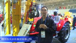 2016中國農機展—常州東風農機集團有限公司(一)