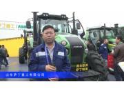 2016中国农机展—山东萨丁重工有限公司