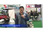 2016中国农机展—石家庄保东农业机械有限公司