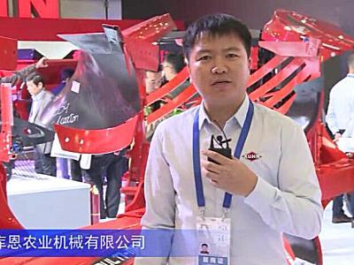 2016中國農機展—天津庫恩農業機械有限公司