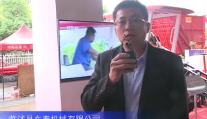 2016中国农机展--临沭县东泰机械有限公司
