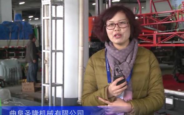 2016中国农机展--曲阜圣隆机械设备有限公司
