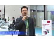 2016中國農機展—濰柴動力股份有限公司(二)