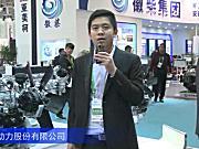 2016中国农机展—潍柴动力股份有限公司(一)