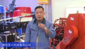 2016中国农机展—潍坊圣川机械有限公司