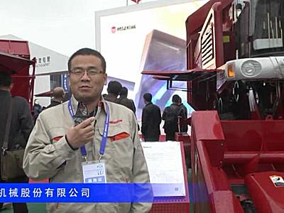 2016中國農機展—勇猛機械股份有限公司(一)