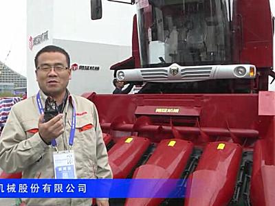 2016中國農機展—勇猛機械股份有限公司(二)