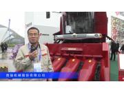 2016中国农机展—勇猛机械股份有限公司(二)