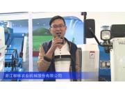 2016中国农机展—浙江柳林农业机械股份有限公司
