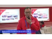 2016中國農機展—重慶宗申巴貝銳拖拉機制造有限公司