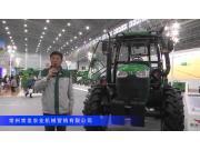2016中国农机展—常州常发农业机械营销有限公司