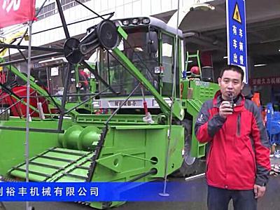2016中国农机展—河北利裕丰机械有限公司