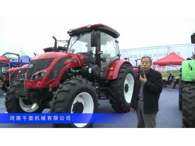 2016中国农机展—河南千里机械有限公司